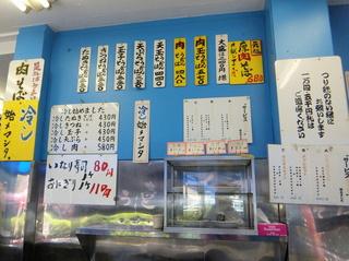 豊しま飯田橋店@飯田橋(4)肉そば480.JPG
