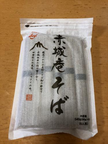 赤城食品@群馬県 (1)赤城庵そば215.jpg