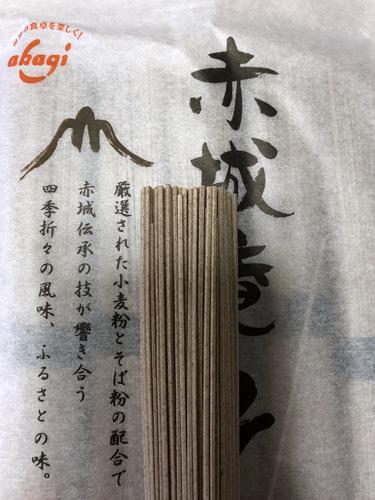 赤城食品@群馬県 (4)赤城庵そば215.jpg
