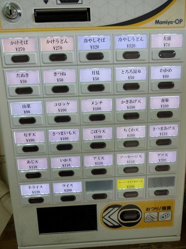 鈴家@市川 (4)かけそば270ゲソ天200冷やしそば320なす天100アミ天110.JPG