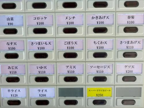 鈴家@市川 (5)かけそば270なす天100.JPG