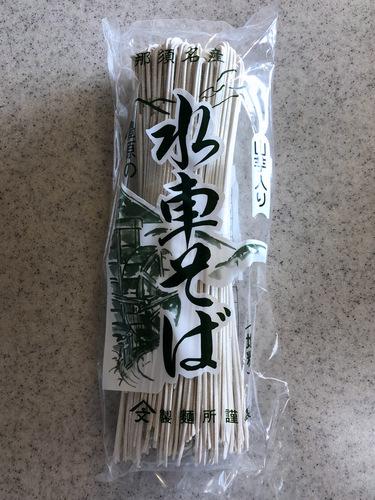 鈴木製麺(へ文製麺)@栃木県 (1)豊原の水車そば.jpg