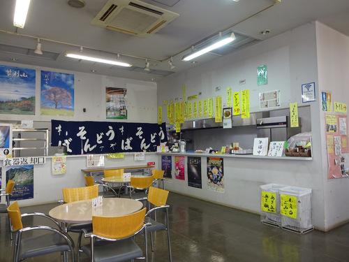 銀河の駅にらさき@韮崎 (1)いもがら、甲斐のそば、みどりや食堂お土産チャーシュー.jpg