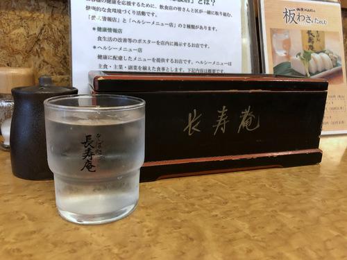 長寿庵@荻窪 (10)中華そば650冷やし揚げなすおろしそば850.jpg