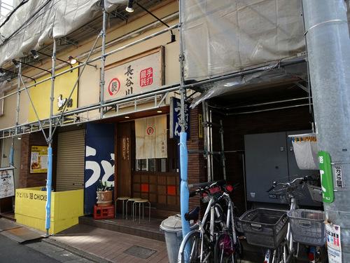 長谷川@大泉学園 (1)糧うどん冷730揚げ玉50.JPG