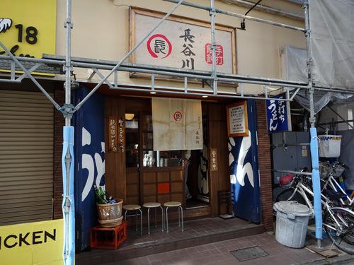 長谷川@大泉学園 (2)糧うどん冷730揚げ玉50.JPG