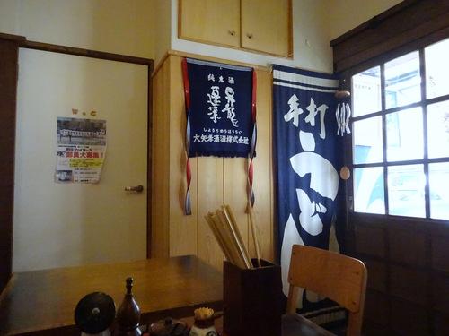 長谷川@大泉学園 (4)糧うどん冷730揚げ玉50.JPG