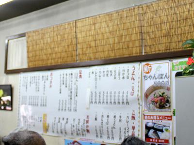 門司港駅うどん@もじこう (2) 丸天うどん400.JPG
