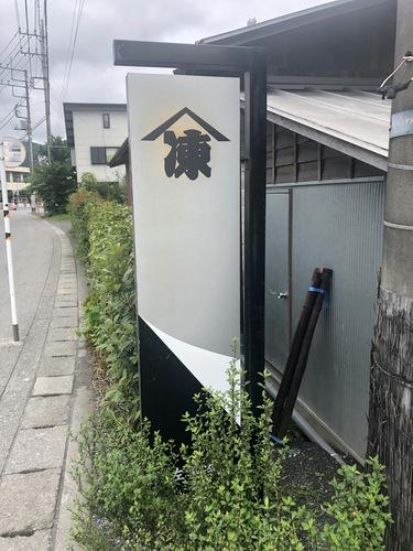 阿左美冷蔵金崎本店本館@長瀞 (41).jpg
