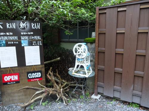 阿左美冷蔵金崎本店本館@長瀞 (5).jpg