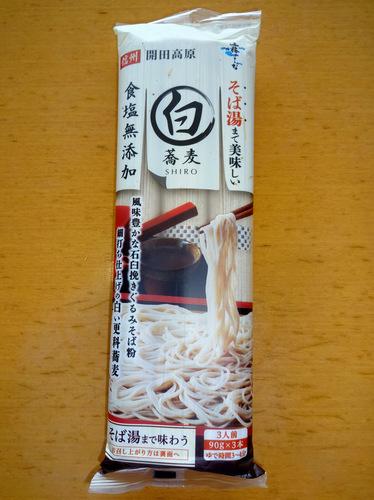 霧しな@長野県 (1)白そば食塩無添加368.JPG