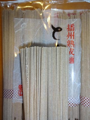 高尾製麺(販売めんぼう)@兵庫県 (5)とろろそば.JPG
