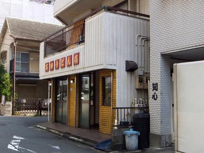 高田うどん店@京急川崎(1)天ぷらうどん冷細330.JPG