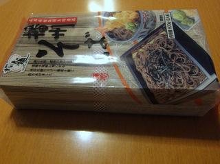 麺専家本店@兵庫県姫路(4)播州そば278.JPG