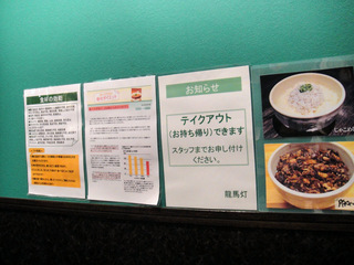 龍馬灯@大門(12)豚おろしつけ蕎麦850鰹あらびきめし180.JPG
