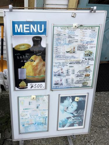 KALIKA@YRP野比 (2)インドカレーうどん牡蠣1000サフランライス300.jpg