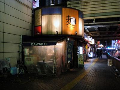 KAWAKEI@渋谷(1)ごぼう天そば580.JPG