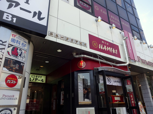 NAMIKI@中野 (15)背脂入り肉そば500os.JPG